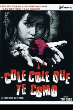 Cole cole que te como - (artes marciales)